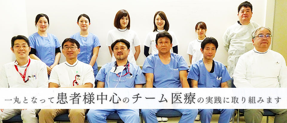 附属 病院 歯科 大学 大阪
